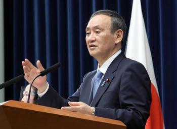 菅義偉首相.jpg